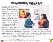 At Ailamma art gallery