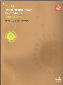 The 7th WORLD PRESSED FLOWER CRAFT EXHIBITION -GOYANG KOREA 001